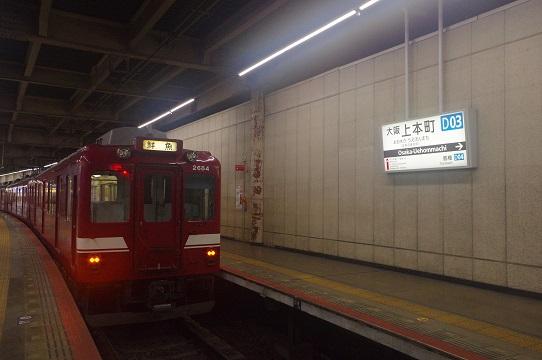 2020.2.8 近鉄大阪線 上本町 鮮魚列車1.JPG