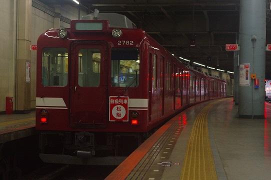 2020.2.8 近鉄大阪線 今里-鶴橋 鮮魚回送2.JPG